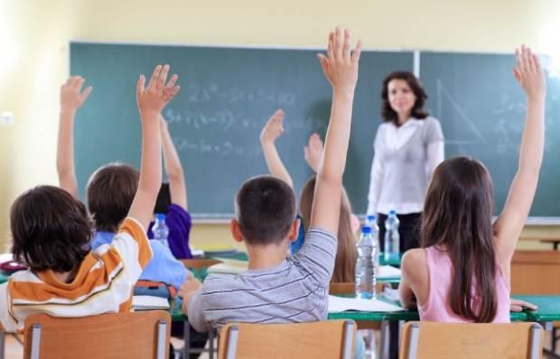 Προσλήψεις αναπληρωτών εκπαιδευτικών ΣΜΕΑΕ Πρωτοβάθμιας