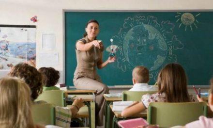 Στις 15 Ιουνίου 2017 η λήξη διδασκαλίας μαθημάτων για τα δημοτικά σχολεία