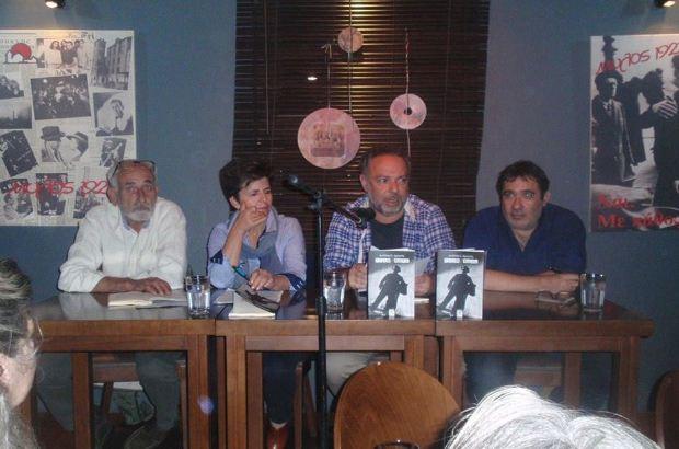 Εικ. (από δεξιά) οι Αχιλλέας Ε. Αρχοντής, Γιάννης Κρανιάς, Αγλαΐα Σκανδάλου, Αχιλλέας Κ. Αρχοντής