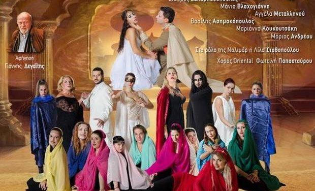 Το «Αστέρι της Ερήμου – Ναλιμάρ» με Ελεύθερη Είσοδο στο θέατρο Pierce του Αμερικάνικου Κολλεγίου Ελλάδος