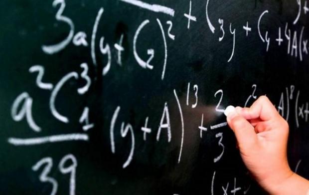 Πανελλήνιος μαθητικός διαγωνισμός στα Μαθηματικά «Ο Θαλής» 2016 – Θέματα και Λύσεις