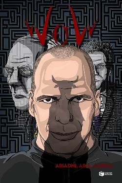 «WOW (V for V)» παρουσίαση του πρώτου σύγχρονου ελληνικού πολιτικού κόμικ
