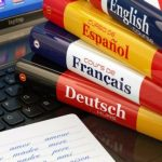 Πανελλαδικές 2017 (Ειδικά Μαθήματα) – Τα θέματα στα Γερμανικά