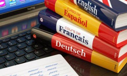 Εγκύκλιος του ΥΠΠΕΘ για τους ελέγχους Φροντιστηρίων και των Κέντρων Ξένων Γλωσσών