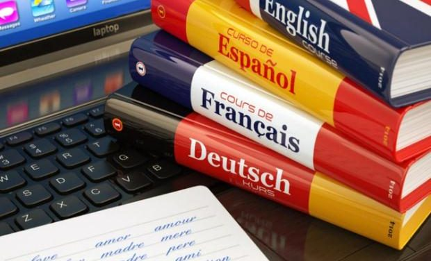Πρόγραμμα Διδακτικής Ξένων Γλωσσών του ΕΚΠΑ – Αιτήσεις για την απόκτηση επάρκειας στη διδασκαλία ξένης γλώσσας