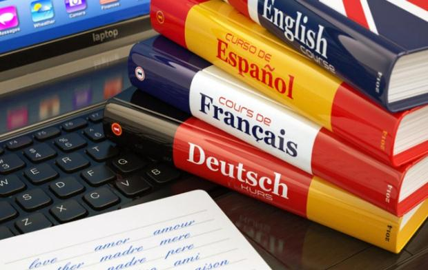 ΥΠΠΕΘ – Τα εγκεκριμένα ελεύθερα βοηθήματα Αγγλικής, Γαλλικής & Γερμανικής Γλώσσας για το ΓΕΛ έτους 2017-18