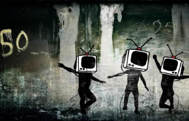 """""""50 Χρόνια Ελληνική Τηλεόραση"""" Διεθνές Συνέδριο, ΑΠΘ 9 – 11 Δεκεμβρίου 2016"""