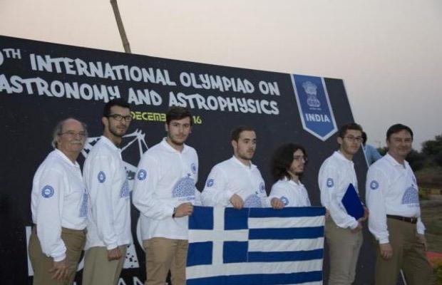 Διάκριση της χώρας μας στη 10η Διεθνή Ολυμπιάδα Αστρονομίας – Αστροφυσικής