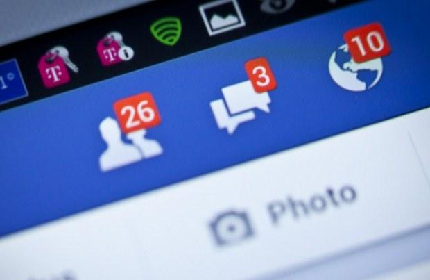 5 βήματα για να αποφύγετε κακόβουλο λογισμικό μέσω Facebook