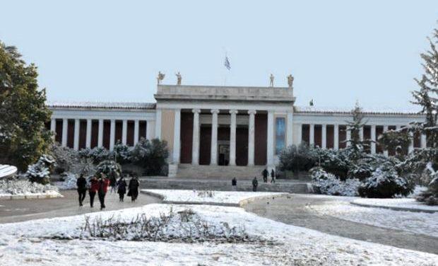 Ανακοινώθηκε το χειμερινό ωράριο λειτουργίας αρχαιολογικών χώρων, μνημείων και μουσείων
