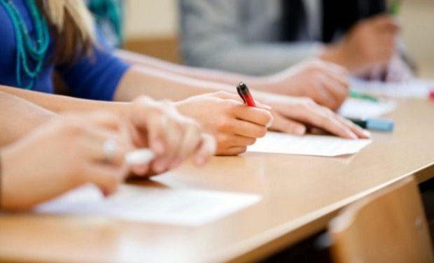 ΙΕΠ – Το Σχέδιο Προγραμμάτων Σπουδών για το μάθημα της Ιστορίας στην υποχρεωτική εκπαίδευση