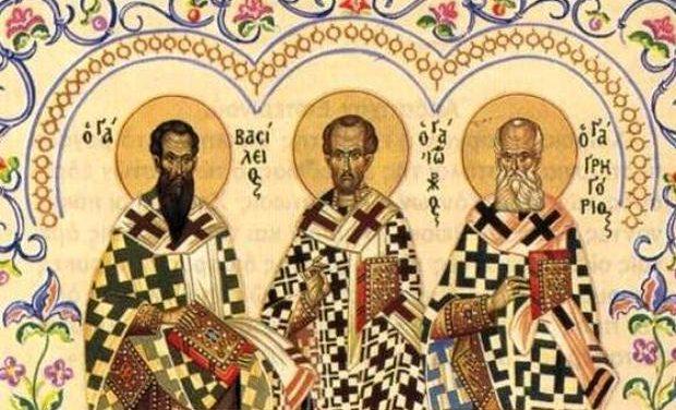 Η καθιέρωση της εκκλησιαστικής γιορτής των Τριών Ιεραρχών