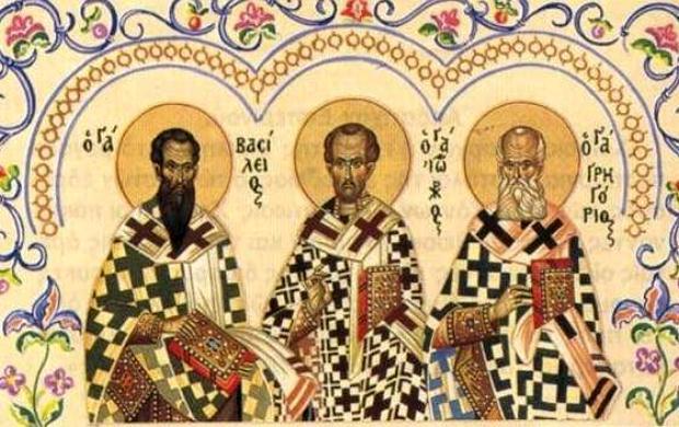 ΥΠΠΕΘ – Ενημέρωση για τον εορτασμό της γιορτής των Τριών Ιεραρχών σε Β/θμια και Α/θμια Εκπαίδευση