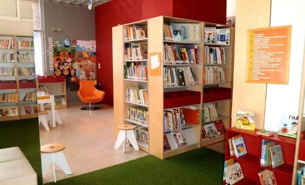 Περιφερειακή Βιβλιοθήκη Χαριλάου – Δράσεις για ενήλικες Ιουνίου 2017
