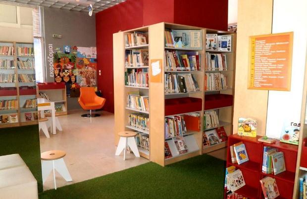 Περιφερειακή Βιβλιοθήκη Χαριλάου