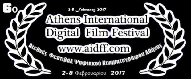 6ο Διεθνές Φεστιβάλ Ψηφιακού Κινηματογράφου Αθήνας