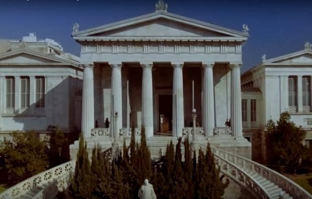 Νέα εποχή για την Εθνική Βιβλιοθήκη – Παραδίδεται στο Δημόσιο «το νέο σπίτι» της ΕΒΕ