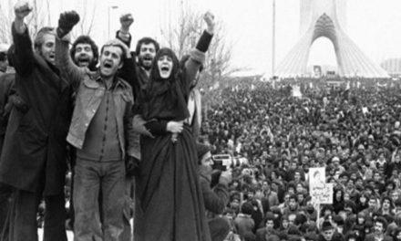 iraniki epanastasi 1