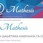 programmata mathesis-neo