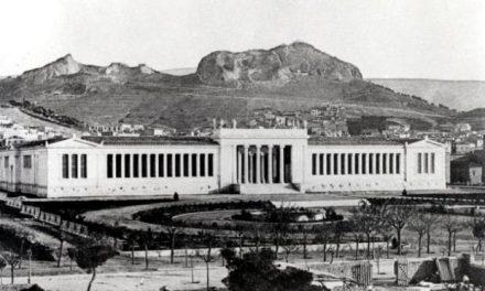 """Γνωριμία με την αρχιτεκτονική του Εθνικού Αρχαιολογικού Μουσείου – Δράση """"Open Tours"""""""