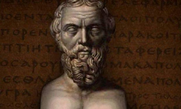 44 Ετήσιο συνέδριο της Π.Ε.Φ. «Ηρόδοτος, ο πατέρας της Ιστορίας» – Το πρόγραμμα του Συνεδρίου