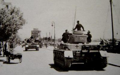 Η Γερμανική Εισβολή στην Ελλάδα (e-book) – Απρίλιος 1941