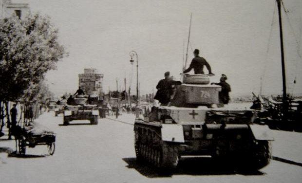 Η Γερμανική Εισβολή στην Ελλάδα, 6 Απριλίου 1941 (e-book)
