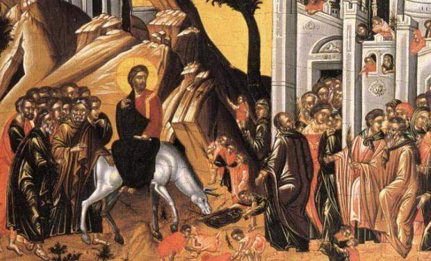Κυριακή των Βαΐων, η ανάμνηση της εισόδου του Ιησού στα Ιεροσόλυμα