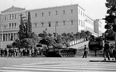 «Το Πραξικόπημα της 21ης Απριλίου 1967» e-book: schooltime.gr – Ιστορία