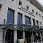 Νομοτεχνικές βελτιώσεις του ΥΠΠΕΘ στο Σχέδιο Νόμου «Μέτρα για την επιτάχυνση του κυβερνητικού έργου σε θέματα εκπαίδευσης»