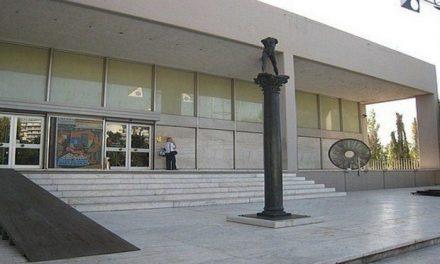 Νέο δεκαμελές Δ.Σ. με τριετή θητεία στην Εθνική Πινακοθήκη