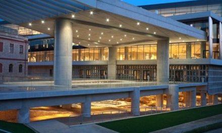 Διζωνικό σύστημα στις τιμές των εισιτηρίων του Μουσείου Ακρόπολης