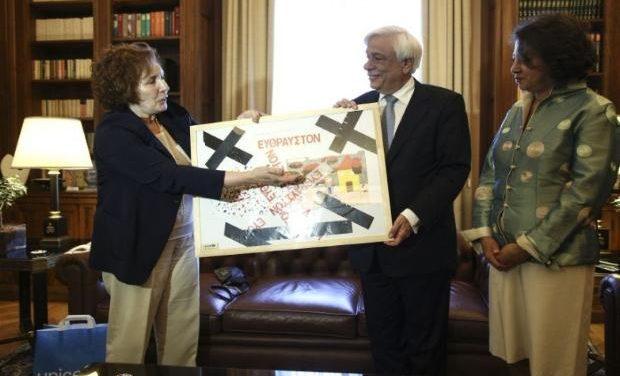 Συνάντηση του Προέδρου της Δημοκρατίας με την ΠΔ της UNICEF και την Πρόεδρο της ΕΕΕ UNICEF