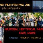 «Rooms» του Θανάση Πάνου – Η πρώτη ελληνική ταινία videoart-poetry, στο ιστορικό μουσείο Karl Marx (Minsk)