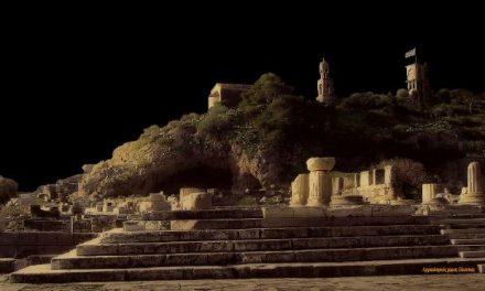 Ευρωπαϊκές Ημέρες Πολιτιστικής Κληρονομιάς 22-24/9/2017 – Το Πρόγραμμα των εκδηλώσεων
