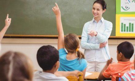 Πρόσληψη 77 εκπαιδευτικών γενικής εκπαίδευσης – Πράξη Ενιαίος Τύπος Ολοήμερου Δημοτικού Σχολείου
