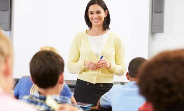 Ανακοινώθηκαν οι μεταθέσεις Α/θμιας Εκπ/σης σε Πειραματικά Δημοτικά Διαπολιτισμικής Εκπαίδευσης