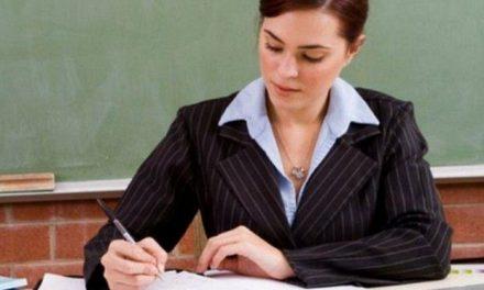 Θέση Κοινωνιολόγου ή Ψυχολόγου ή Κοινωνικού Λειτουργού στην «ΚΟΙΝΩΝΙΑ ΕΝΕΡΓΩΝ ΠΟΛΙΤΩΝ»
