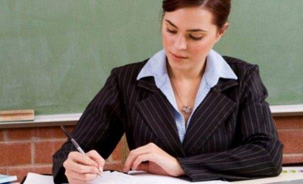 Πρόσκληση για αποσπάσεις εκπαιδευτικών κλάδου ΠΕ86 Πληροφορικής στον ΔΟΑΤΑΠ