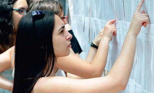 Ανακοινώθηκαν τα αποτελέσματα των Εξετάσεων Ελλήνων Εξωτερικού 2017