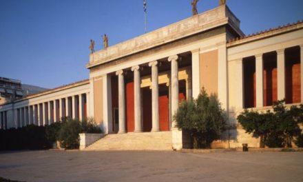 Το ωράριο λειτουργίας του ΕΑΜ, του Επιγραφικού και του Βυζαντινού Μουσείου το Σάββατο 17/11