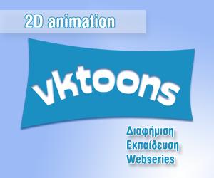 vktoons