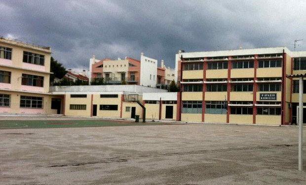 Αναστολή λειτουργίας σχολικών μονάδων της Διεύθυνσης Π.Ε. Μαγνησίας