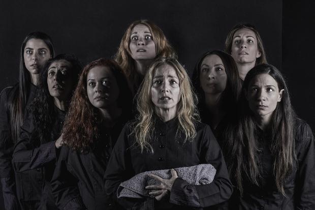 «Φυλακισμένες» των Ignacio del Moral & Verónica Fernández