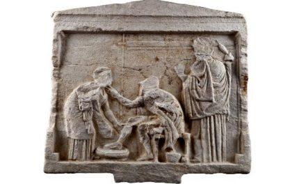 «Ας διαβάσουμε την Οδύσσεια»  παρουσίαση των ραψ. τ και υ στις συμμετοχικές αναγνώσεις του ΕΑΜ