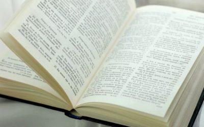 Λεξικό Ομαλών και Ανωμάλων Ρημάτων της Αρχαίας Ελληνικής Γλώσσας σε ψηφιακή μορφή