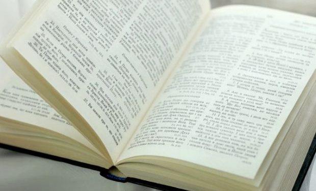 ΓΕΛ: Οδηγίες για τη διδασκαλία των φιλολογικών μαθημάτων στις Α΄ και Β΄ τάξεις