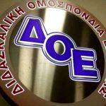 Κοινό Δελτίο Τύπου Δ.Ο.Ε. και Π.Ο.Ε.-Ο.Τ.Α. της 8/5/2007 σχετικά με την προσχολική αγωγή