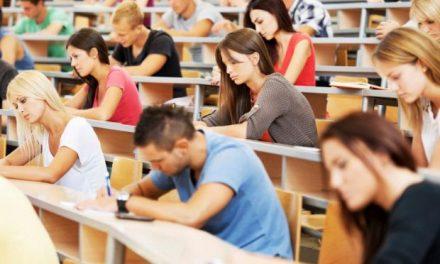 Ποια είναι η διαδικασία επιλογής-εισαγωγής φοιτητών στο Ε.Α.Π.