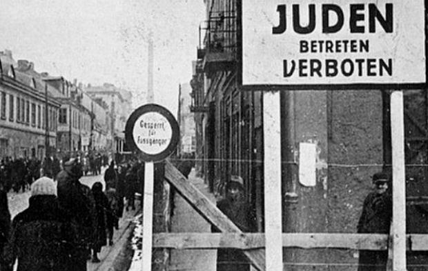 Μαθητικός Διαγωνισμός δημιουργίας ταινίας μικρού μήκους με θέμα «Το Ολοκαύτωμα και οι Έλληνες Εβραίοι»